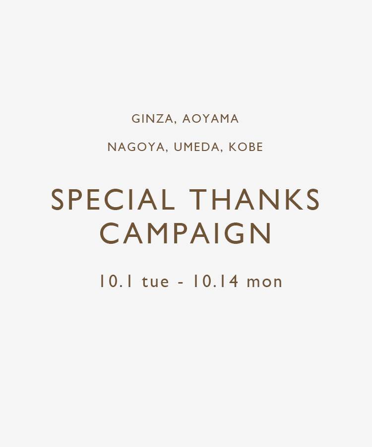 Special Thanks Campaign 10.1 tue - 10.14 mon